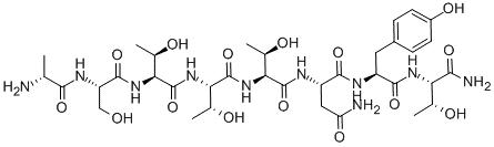 プロヘアリンベータ(オクタペプチド-2)